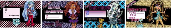 Invitaciones_Monster_High_2_PintandoUnaMama