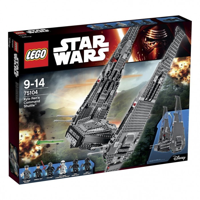 LEGO-Nave-cambate-Kylo